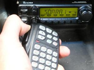 IC-2200 Push to talk PTT fail.